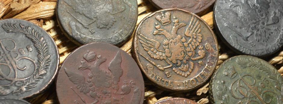 В 24 москве монет часа скупка стоимость час перевода