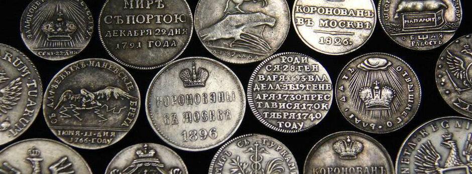 В 24 москве монет часа скупка rado продать часы